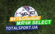 Мяч для футзала Select Futsal Mimas белый