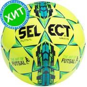 Мяч для футзала Select Futsal Mimas желтый