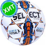 Select Futsal Master белый