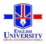 Требуются преподаватели английского языка.