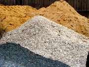 Песок..Щебень..Гранотсев..Кирпич..Глина..вывоз мусора..грузчики
