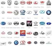 Продам запчасти для всех китайских и корейских авто