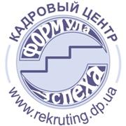 Профессиональное составление резюме. Харьков