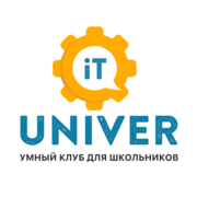 КОМПЬЮТЕРНЫЕ КУРСЫ  ДЛЯ ШКОЛЬНИКОВ 1-11 КЛАССОВ,  «IT-UNIVER»