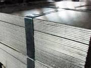 Листы нержавеющие 4мм,  5мм,  6мм марка 30х13.