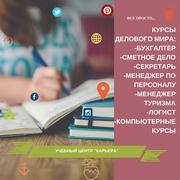 Бизнес курсы Харькове Кацарской 3. Успейте купить сегодня  Звоните. Завтра будет дороже
