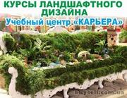Ландшафтный дизайн в Харькове на Кацарской 3.   Звоните.