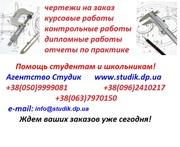 Чертежи на заказ Харьков