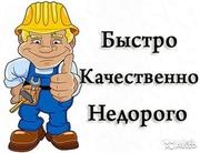 электромонтажные работы Харьков