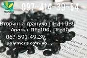 Предлагаем трубный полиэтилен ПЕ-80,  ПЕ-100 от производителя