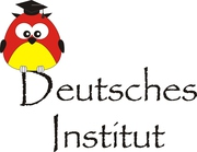 Немецкий Институт (Deutsches Institut)