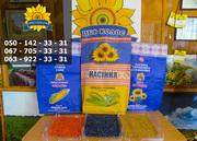 Насіння від виробника: пшениця,  соняшник,  кукурудза