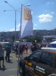 Флаги,  прапори