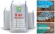 Гранула полиэтилена низкого давления ПЭНД (HDPE) для пленок и пакетов,