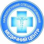 Медицинский центр.