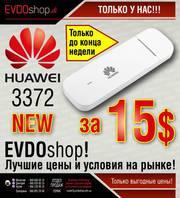 Huawei e3372 New,  Оптом По 15$