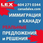Ваш представитель в Канаде
