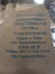 Пластификатор-ускоритель (добавка в бетон)