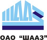 Радиаторы водяные производство  АО ШААЗ