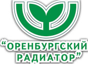 Радиаторы водяные производство  ООО  Оренбургский Радиатор