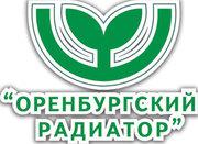 Радиаторы масляные и охладители ООО  Оренбургский Радиатор