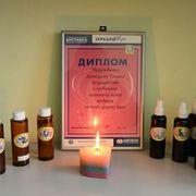 аромацентр сантана: ЛОР фониатор психолог иглоукалывание диагностика