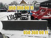 Отвал для уборки снега,  лопата на трактор МТЗ (80/82)