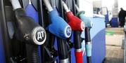продам Дизель и Бензин по очень низкой цене