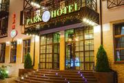 Гостиничный комплекс Park Hotel