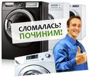 Куплю стиральные машины автомат на запчасти.Харьков.