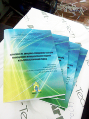 Печать книг от 1 экземпляра подготовка макета