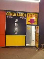 Требуется кассир в кассу обмена валют. Харьков.