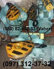 Электро тельфер 0, 5т / 1т / 2т / 3т / 5т,  в ассортименте.
