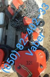 Таль цепная (0, 5т / 1т / 1, 6т / 5т) BRANO,  с механизмом передвижения.