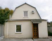 Продам дом на Москалёвке с удобствами и ремонтом