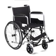 Ремонт инвалидных колясок в Харькове