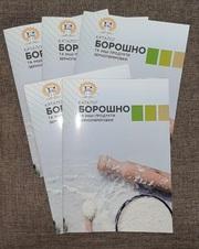 Печать полиграфии (конверты,  блокноты,  брошюрки,  вкладыши,  визитки)