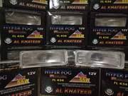 Фары противотуманные комплект 2штуки с лампами Производство AL KHATEEB