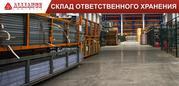 Склад временного хранения в г. Харьков