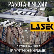Работа в Чехии на складах