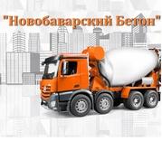 Бетон М100 - М500 с доставкой от Производителя Харьков