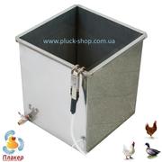 Шпарчан для птицы 75 л (для кур,  бройлеров,  уток,  гусей)
