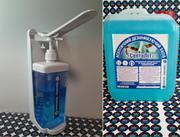 Комплект ліктьового дозування «СептоЛіт» для дезінфекції шкіри рук