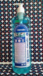 Засіб «СептоЛіт» для стерилізації,  дезінфекції та обробки шкіри рук