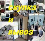 Холодильники. Дорого покупаем в Харькове!