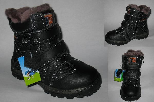 Обувь харьков купить детская обувь