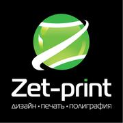 Дизайн и печать. Мы изготовим для Вас рекламную продукцию любого вида.