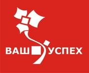 Реклама в Харькове