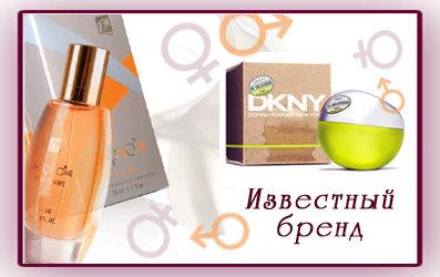 Продам: парфюмерия высшего качества, fm group в харькове - купить: парфюмерия высшего качества, fm group в харькове, харьков - п.