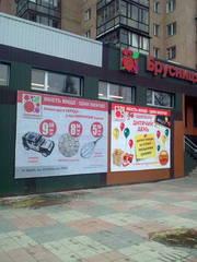 Качественная поклейка наружной рекламы в Харькове